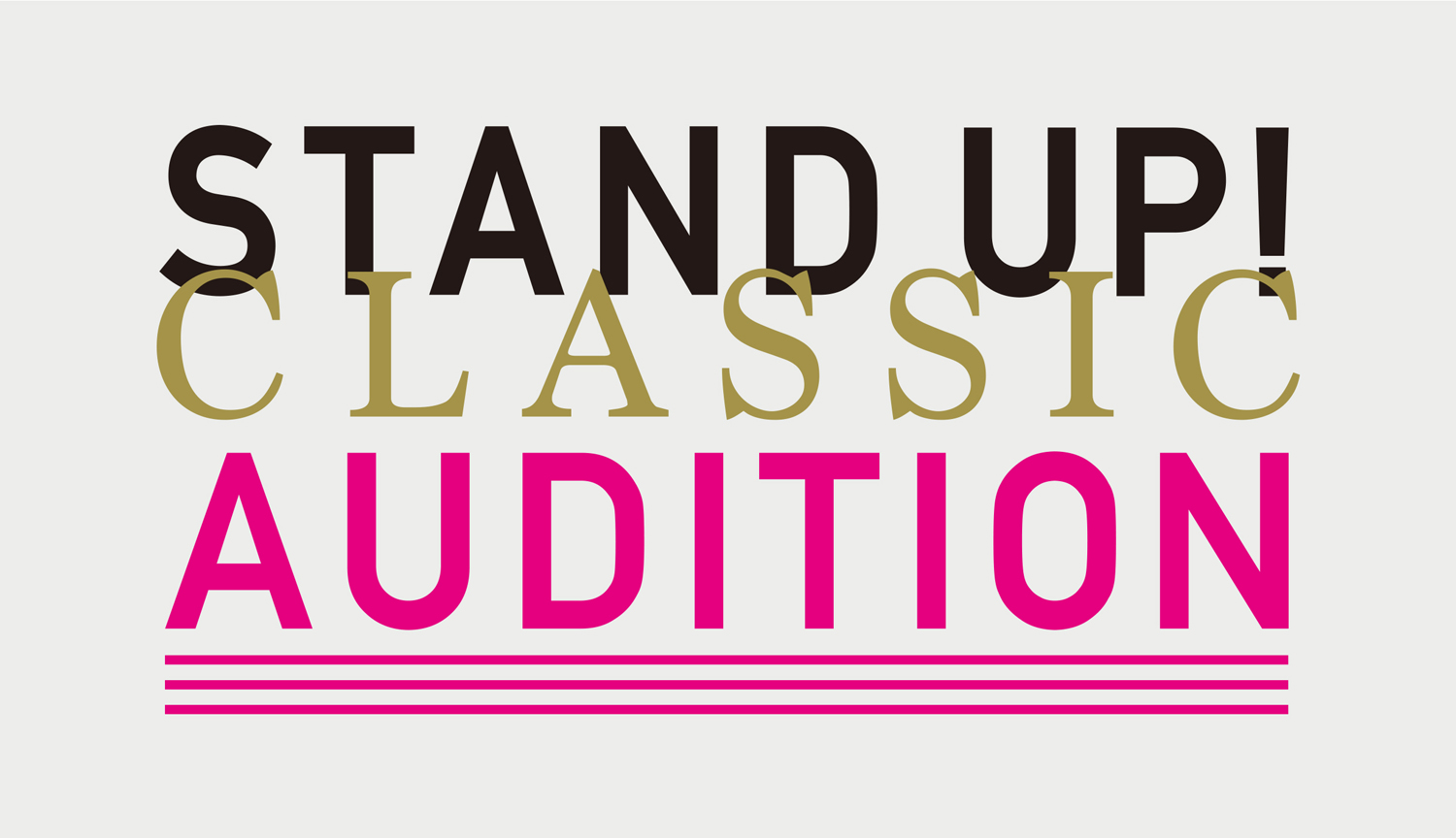 standupclassicaudition_logo