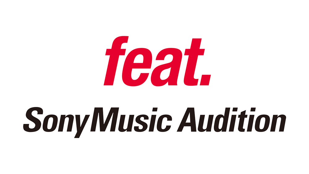 feataudition_logo