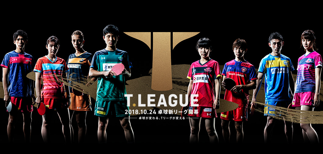 tleague_top